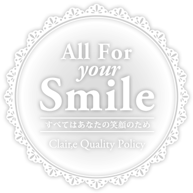 All For your Smile「すべてはあなたの笑顔のため」Clair,e Quality Policy